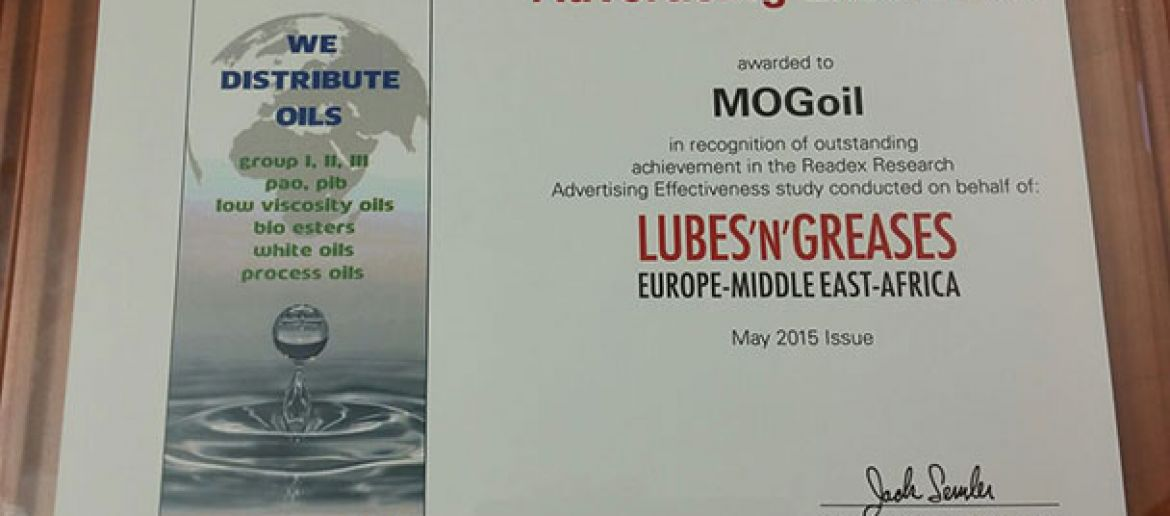 """""""Honoring Advertising Excellence"""" – Lubes'N'Greases"""
